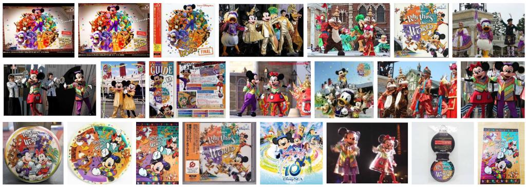 2004年から2006年までTDSで開催されたイベント【ディズニー・リズム・オブ・ワールド】動画・グッズ・解説などのまとめ。世界のリズムが集結した楽しいダンスイベント。