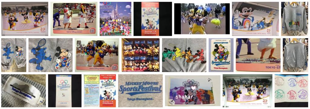 1990年にTDLで開催されたイベント【ミッキーマウス・スポーツフェスティバル】動画・グッズ・解説などのまとめ。ミッキー&フレンズがいろんなスポーツに挑戦!