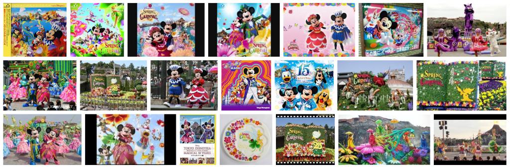 2007年から2010年に開催されたイベント【東京ディズニーシー・スプリングカーニバル】動画・グッズ・解説などのまとめ。ようこそ、咲き誇る春の海へ!
