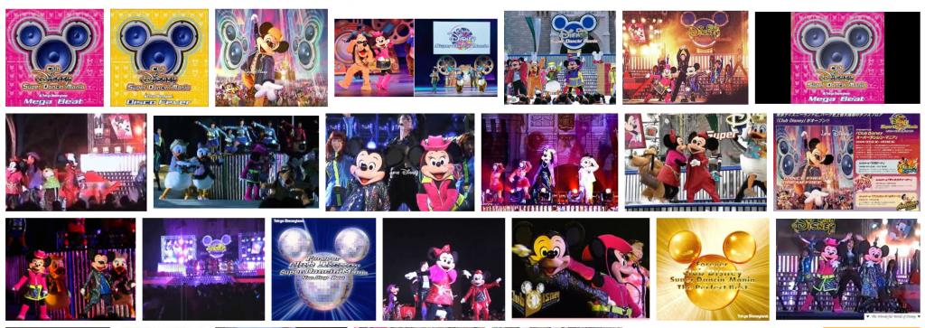 2000年にTDLで開催されたイベント【Club Disney スーパーダンシン・マニア】の動画・グッズ・解説などのまとめ!HIPHOPなミッキーたちがキュート!