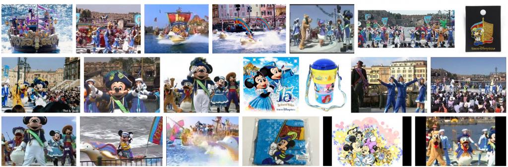 東京ディズニーシー歴代周年イベントまとめ!1周年から15周年まで♪