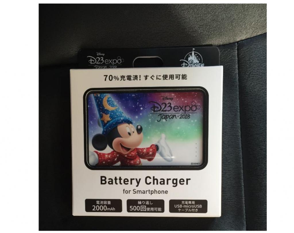 【D23 Expo Japan 2018】グッズ&ショップ総まとめ!ここでしか手に入らない激レアアイテムがいっぱい♪