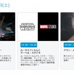 【D23 Expo Japan 2018】ショー&プレゼンテーション内容まとめ!ここでしか見られないショーやコンサート、マーベル&SWも!
