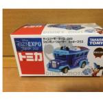 「D23 Expo Japan 2018」限定トミカ「ミッキーマウス D23エディション2018」が3日間限定販売!可愛くてユニークな特別デザインです♪