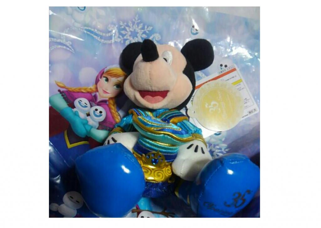 "【""Happiest Celebration!""】オープニングスーングッズまとめ"
