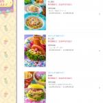 東京ディズニーシー「ディズニー・イースター2018」限定スペシャルメニューをご紹介!春らしいカラフルなメニューばかりです♪3月20日発売!