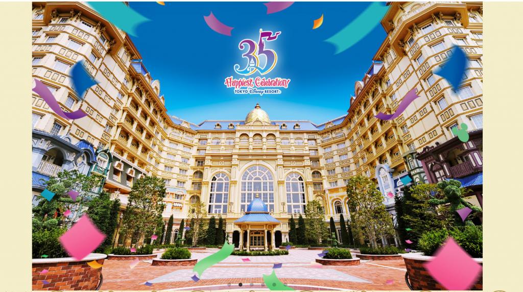 ディズニーホテルに泊まって35周年をお祝い!ディズニーホテルの35周年イベントやキャンペーンをまとめてご紹介♪4月10日スタート!