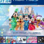 3月23日放送のミュージックステーション2時間スペシャルにディズニーの仲間たちが登場!スペシャルメドレーを披露します♪