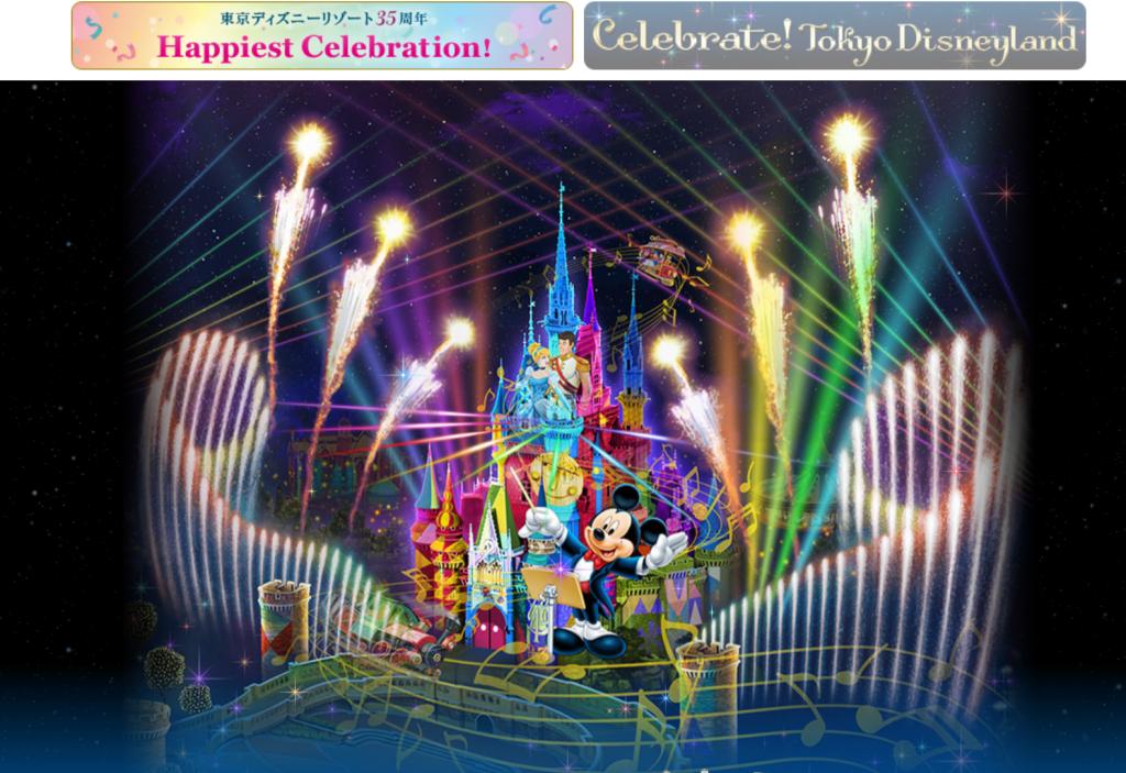 7月10日より、夜の新エンターテイメント「Celebrate! Tokyo Disneyland」や、両パークの夏イベントがスタートします!今年もジャックスパロウが帰ってくる♪