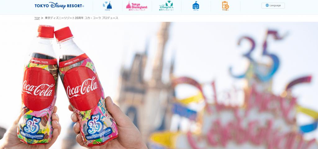 コカ・コーラプロデュースのTDR35周年記念スペシャルアイテムが6月7日発売!コーラがもっと美味しくなるアイテムが勢ぞろい♪