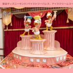 """「ドナルドの""""ハッピーバースデー・トゥ・ミー""""」スペシャルグッズが6月1日発売!ドナルドのお誕生日を祝うグッズがたくさん登場♪"""