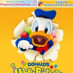 """ドナルドの誕生日を祝うイベント「ドナルドの""""ハッピーバースデー・トゥ・ミー""""」が6月7日から7月7日まで開催!体験プログラム「ジョイン・ザ・ファン」をご紹介♪"""