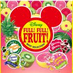 インスタ映え間違いなし!カラフル可愛いフルーツモチーフグッズシリーズ「FULL! FULL! FRUIT!」が両パークに登場♪6月1日発売!
