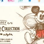 東京ディズニーランド「ホームストア」に、レトロなミッキー&フレンズのグッズが登場!ワッペンやボタンでカスタマイズ可能です♪6月1日発売!