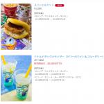 """東京ディズニーランドで味わえる「ドナルドの""""ハッピーバースデー・トゥ・ミー""""」関連メニューをまとめてご紹介!新作は6月7日から発売♪"""