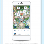TDR公式スマホアプリ「東京ディズニーリゾート・アプリ」7月5日リリース!アプリの5つの便利機能を徹底紹介&おすすめ活用ガイドも♪無料で使えて待ち時間もわかります!