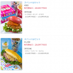 TDL「ディズニー夏祭り」2018縁日モチーフのスペシャルメニューをご紹介!りんご飴バーガーや焼きトウモロコシサンドなどユニークなものばかり!7月8日発売♪