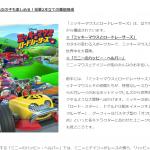 7月1日(日)あさ7時30分からテレビ東京系にて「ミッキーマウスとロードレーサーズ」放送スタート!豪華な2本立ての番組構成です♪