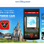 ディズニーの待ち時間におすすめな暇つぶしアプリをご紹介!ディズニー公式アプリや、みんなで盛り上がれるパーティーゲームなど♪