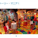 東京ディズニーリゾートの待ち時間を楽しく過ごす、暇つぶしをご紹介!パークならではのものから、家族や友達と盛り上がれるゲームまで♪