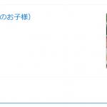 夏休みのお子様連れインパに!お子さまメニューがある東京ディズニーランドのおすすめレストランをご紹介♪ショーを見ながら食事ができるお店も!
