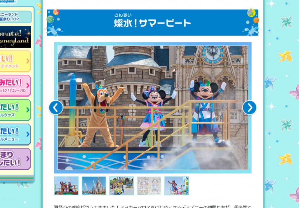 東京ディズニーランドの夏休みお子様連れインパのおすすめスポットをご紹介!思い出作りにぴったりなレストラン・ショーなど♪おすすめの回り方・待ち時間を減らす方法も!