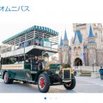 東京ディズニーランドの赤ちゃん連れでも楽しめるアトラクションをご紹介!待ち時間短めでストレスなくパークを満喫♪各アトラクションの乗り場もご紹介!