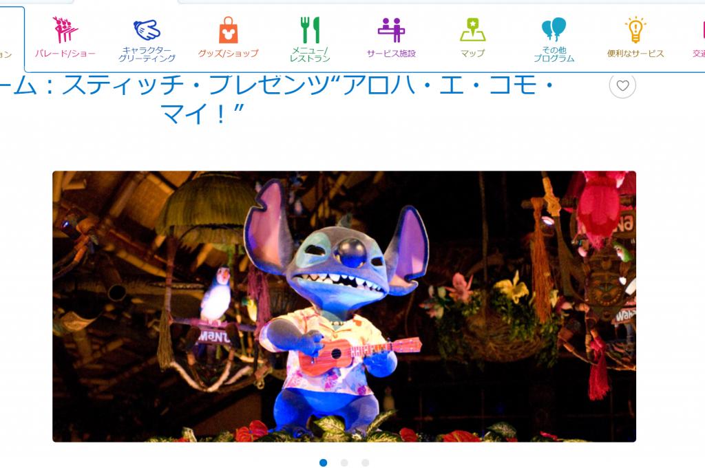 今年の夏はかなりの猛暑!暑さ対策におすすめな東京ディズニーランドの涼めるスポット・アトラクションをご紹介します!