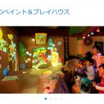 東京ディズニーシーでお馴染み「ダッフィー&フレンズ」に関するトリビア4個をご紹介♪海外にダッフィーのお友達が2人もいるって知ってる?
