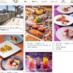 東京ディズニーシー・ホテルミラコスタのハロウィーン限定メニューをご紹介♪ヴィランズモチーフのクールなメニューがいっぱいです!
