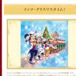 今年の東京ディズニーシーのクリスマスショーは「イッツ・クリスマスタイム!」シンガーの歌声とダンサーの圧巻のパフォーマンスが楽しめます♪