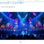 今年の夏は熱中症に注意!東京ディズニーシーの涼めるおすすめスポットやアトラクション・ショーをご紹介!