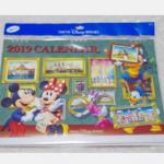 東京ディズニーリゾートの2019年手帳・カレンダーが発売中!実写デザインからデフォルメデザインまで幅広いラインナップです♪