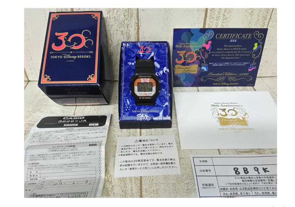 「東京ディズニーリゾート35周年記念スペシャルウォッチ(G−SHOCK)」3500個限定で抽選販売決定!応募は9月5日から10月3日までです♪