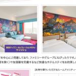 4大ディズニーホテルは何が違うの?各ホテルの特徴や魅力をご紹介!レストランや館内施設情報も!