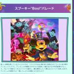 今年のTDLディズニー・ハロウィーンのテーマは「ゴースト流の東京ディズニーランド」!インパしたら絶対に見逃せないポイントを6個ご紹介♪