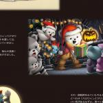 「ナイトメアー・ビフォア・クリスマス」のキャラクターがついにユニベアシティに!オンライン店先行予約は9月25日スタートです♪