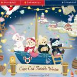 ダッフィー&フレンズのクリスマス「ダッフィーのトゥインクルウィンター」スペシャルグッズが11月2日発売!ダッフィーご飯が作れる型抜きも♪
