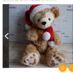 「ダッフィーのクリスマス」スペシャルグッズが11月2日発売!プレゼントを入れられるぬいぐるみや、Mサイズのジェラトーニが登場♪
