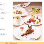 東京ディズニーランドホテルのクリスマス限定メニューをご紹介!お子さま向けディナーコースや、アフタヌーンティーが登場♪