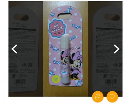 ミルククラウンをイメージしたふんわり可愛いグッズシリーズ「Moist Milk」がディズニーストアに登場!10月26日よりオンライン店先行販売♪
