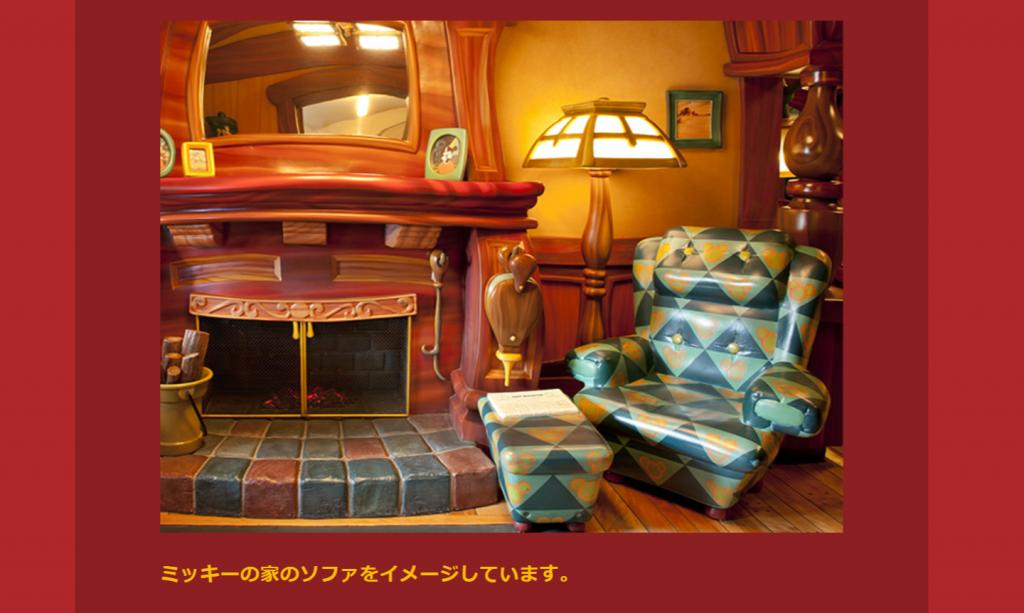 東京ディズニーリゾートに、ミッキーのスクリーンデビュー90周年を記念した受注限定アイテムが登場!時計もソファも豪華なつくりです♪
