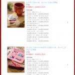 東京ディズニーシーのクリスマス限定スーベニア付きメニューをご紹介!ミッキー&ミニーのおしゃれなカップや35周年にふさわしいランチケースなど♪11月1日発売!