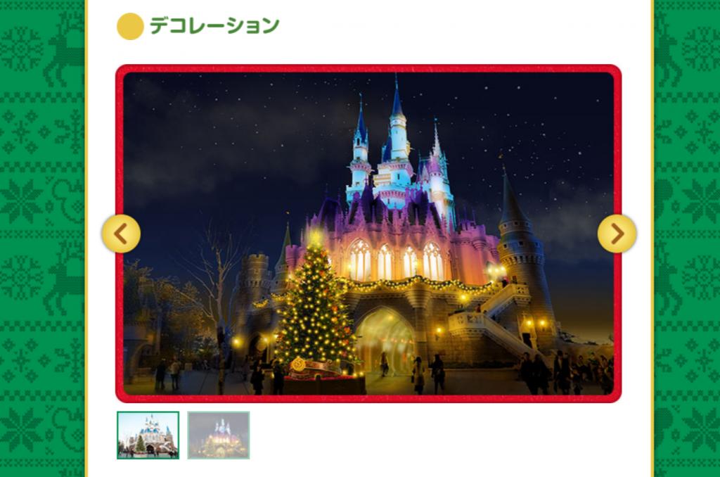 ロマンチックな「ディズニー・クリスマス」は、カップルやご夫婦にオススメ!ロマンチックなクリスマスの過ごし方をご提案♪