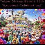 「イマジニング・ザ・マジック」写真展が東京・大阪の2か所で開催決定!東京は11月30日から12月19日、大阪は1月11日から1月23日まで♪