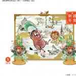 2019年1月1日から6日まで東京ディズニーリゾートではお正月イベントを開催!見どころやおすすめアイテム、フードをご紹介♪