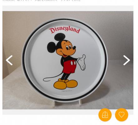 ミッキーのスクリーンデビュー90周年を記念したグッズシリーズ「Mickey Mouse 90th Vintage」12月21日ディズニーストアオンライン店先行発売!レトロ可愛いデザインです♪