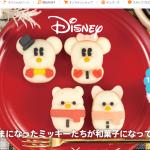 雪だるまになったミッキー&ミニー、プー&ピグレットが食べマスに登場!可愛い和菓子で年末年始がもっと楽しく♪2018年12月30日発売!