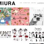 ディズニーストアに「Daichi Miura」とのコラボコレクション「Disney Artist Collection by Daichi Miura」が登場!ホワイトデーのギフトにもおすすめです♪1月11日オンライン店先行発売!