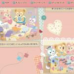 東京ディズニーシーで3月25日まで開催されるスペシャルイベント「ダッフィーのハートウォーミングデイズ」の見どころをまとめてご紹介!インパ予定の方必見です♪